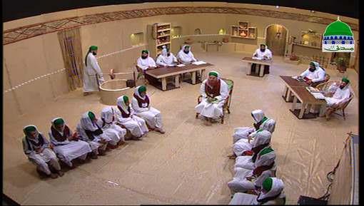 Madani Azmaish Ep 01 - Ramadan Special 1438H