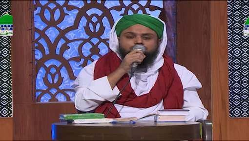 Khulay Aankh صلِّ علیٰ Kehtay Kehtay Ep 604 - Muqabla Ho To Aisa