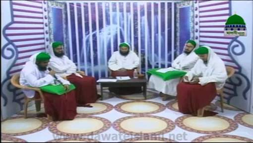 Khushiyon Bhari Subh 2nd Day Of Eid