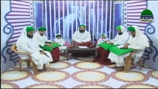Khushiyon Bhari Subh 3rd Day Of Eid