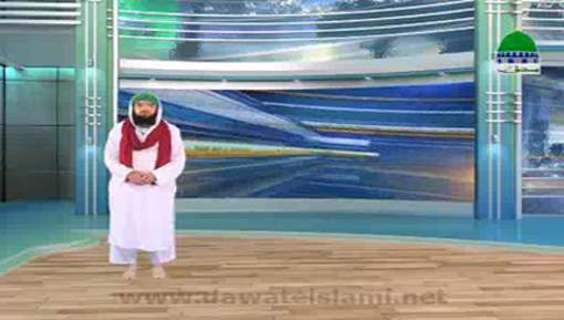 Madani News English - 05 July 2017
