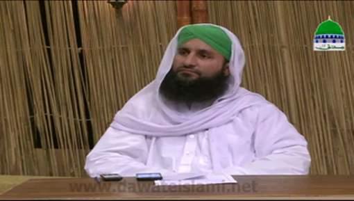 Dar ul Ifta Ahlesunnat Ep 916 - Mutafarriq Masail