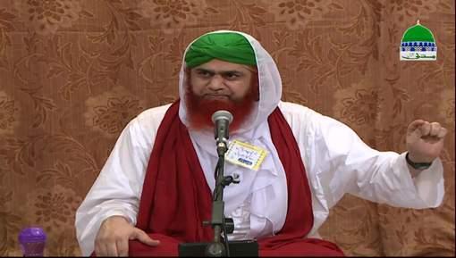 Ijtima e Dua Baraye Hamshira e Muhtarma Ameer e Ahlesunnat دامت برکاتہم العالیہ