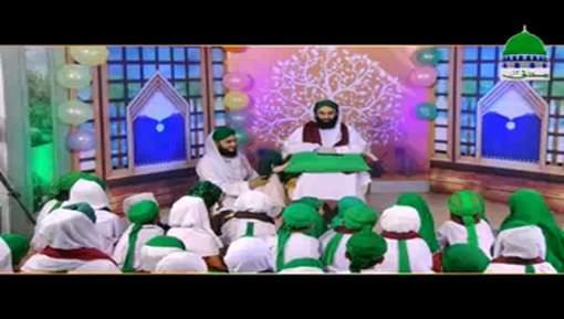 Madani Munnon Ki Eid Janasheen e Attar دامت برکاتہم العالیہ Kay Sath