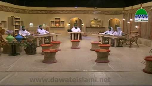 Ramadan Bakhshish Ka Saman Ep 29 - Eid Kaisay Manain?
