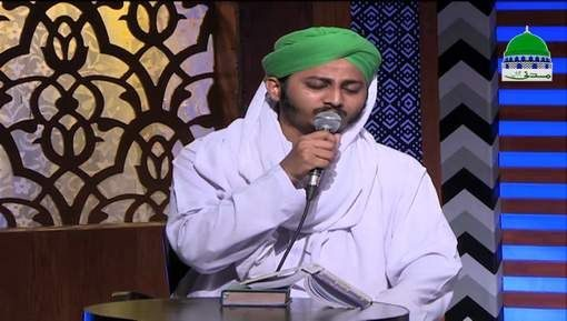 Khulay Aankh صلِّ علیٰ Kehtay Kehtay Ep 602 - Khush Kaisay Rahain?