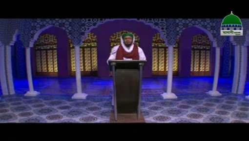 Shan e Mustafa ﷺ Ep 10