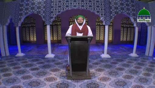 Shan e Mustafa ﷺ Ep 11 - Bangla