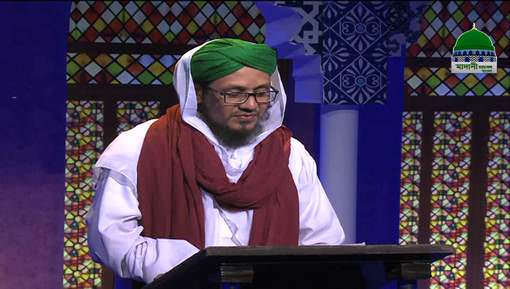 Shan e Mustafa ﷺ Ep 12 - Bangla
