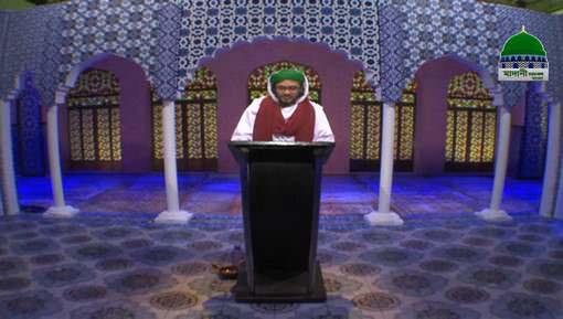 Shan e Mustafa ﷺ Ep 14