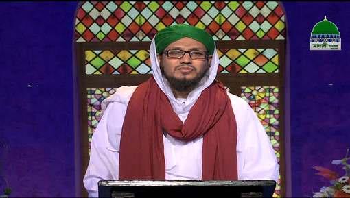 Shan e Mustafa ﷺ Ep 15