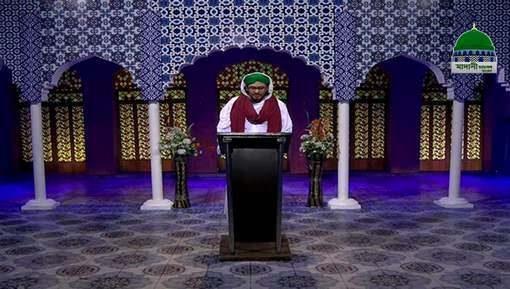 Shan e Mustafa ﷺ Ep 16