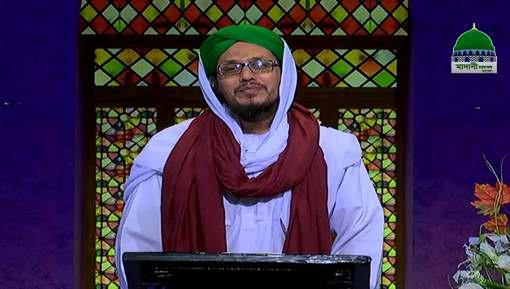 Shan e Mustafa ﷺ Ep 17