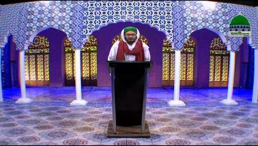 Shan e Mustafa ﷺ Ep 18