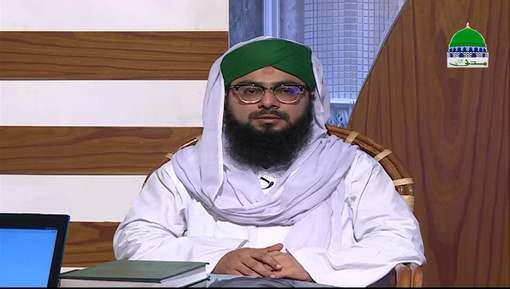 Dar ul Ifta Ahlesunnat Ep 923 - Mutaffariq Masail