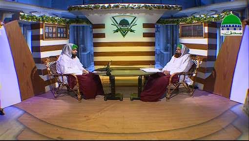 Dar ul Ifta Ahlesunnat Ep 924 - Mutaffariq Masail