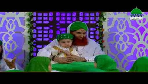 Madani Munnon Ki Eid Ameer e Ahlesunnat دامت برکاتہم العالیہ Kay Sath