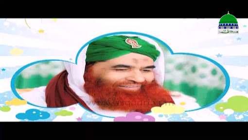 Kia Imama Shareef Topi Par Bandhna Chahiye?