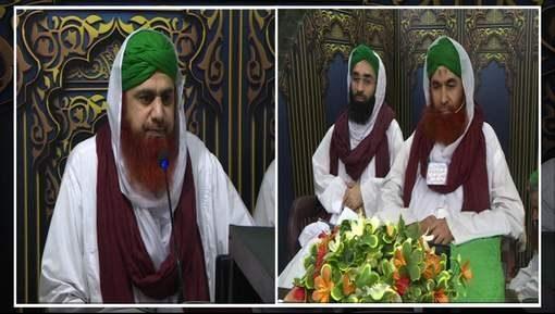 Madani Muzakra Ep 1278 - 14 Shawwal 1438H