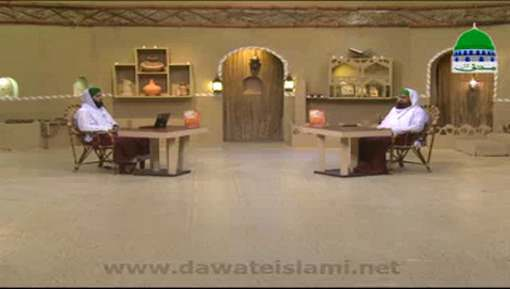 Dar Ul Ifta Ahlesunnat Ep 913 - Mutafarriq Masail