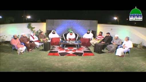 Nojawano Kay Masail - Shadi Ki Taiyari - 2nd Day Eid