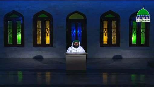 Qurani Misalain Aur Asbaaq Ep 33 - Wahi Kisay Kehtay Hain?