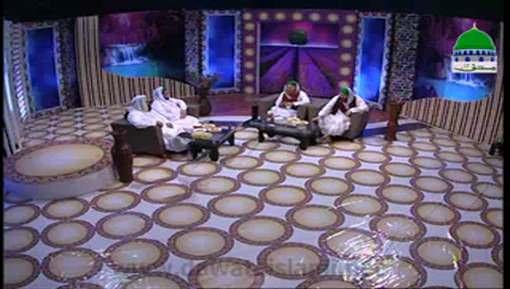 Zati Tajarbat - Eid ul Fitr 1438H