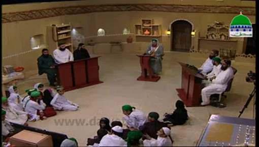 Zehni Azmaish - Eid ul Fitr Special 1438H