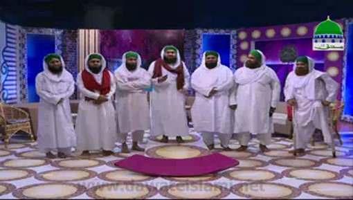 Zauq-e-Naat Eid ul Fitr Special 1438H