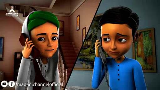 Animated Madani Khaka - Maah Ramadan Ka Chand