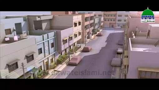 Animated Madani Khaka - Laila tul Qadr