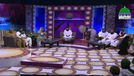 Madani Safarnama Ep 01 - Baghdad e Mualla Ka Safar
