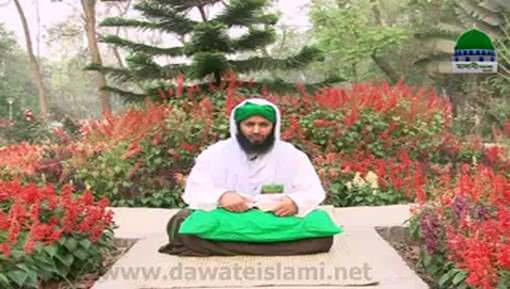 Jannat Ki Chabi Ep 07 - Cheenknay Ki Sunnatian Aur Adaab