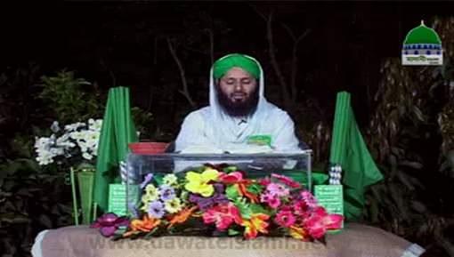 Jannat Ki Chabi Ep 12 - Bangla