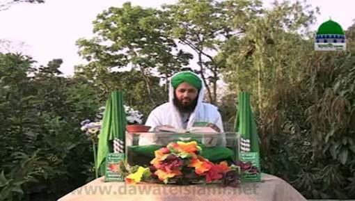 Jannat Ki Chabi Ep 13 - Bangla