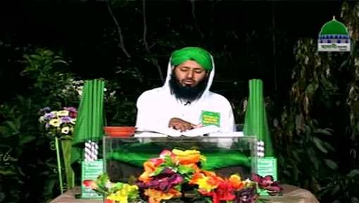 Jannat Ki Chabi Ep 16 - Kam Bat Karnay Kay Fazail