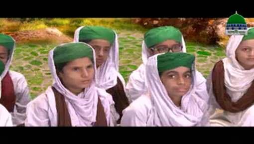 Seekhnay Wali Kahaniyan Ep 02 - Jhoot Ka Anjam