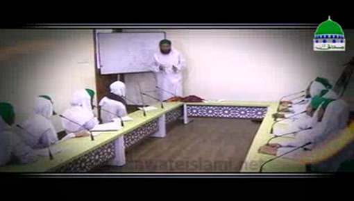 Promo - Faizan Tajweed O Qirat Course 12 Maah - 30 Shawwal 1438H
