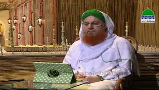 Aik Waqiya Hadees Say - Sarkar ﷺ Ka Mojza Barish