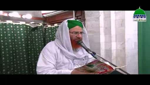 Jannat Aur Dozakh Ep 02 - Jannat Aur Uski Nematon Ka Bayan