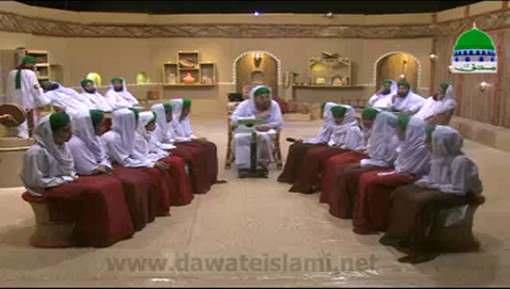Madani Azmaish Ep 02 - Ramadan Special 1438H