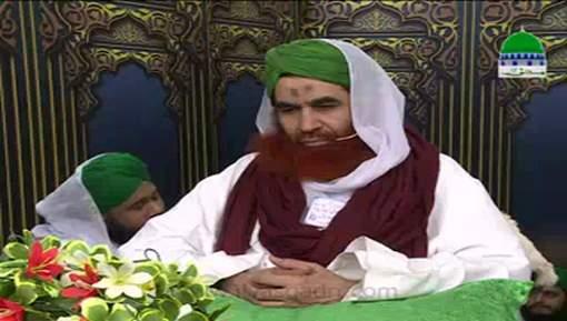 Madani Muzakra Ep 1275 - 1st Shawwal 1438H