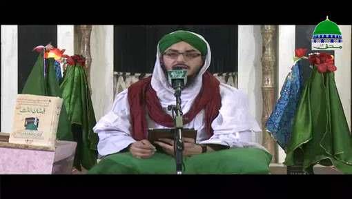 Aala Hazrat رحمۃ اللہ تعالٰی علیہ Ki Aik Karamat