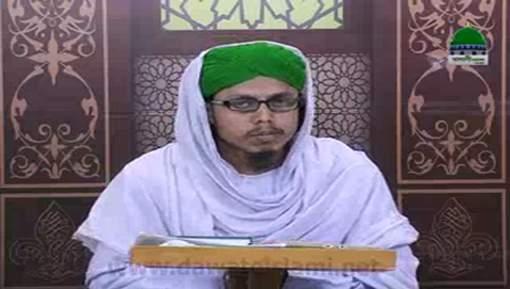 Ashra E Maghfirat Ep 03 - Bangla