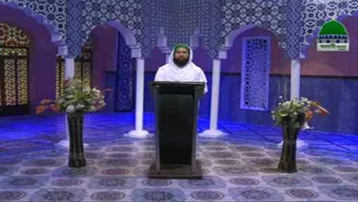Husn e Akhlaq Ep 07 - Parosiyon Kay Sath Acha Suluk - Bangla