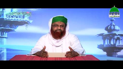 The World Of Jinnat And Ameer e Ahlesunnat Ep 15 - Protection Against Jinns