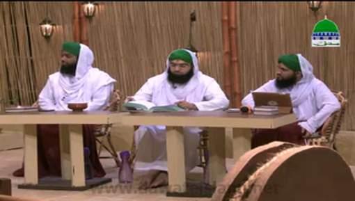 Subh E Ramadan Ep 02 - Kainat Main Mojod Rab عزّوجلّ Ki Nishaniyan
