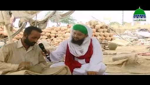 Mehnat Kashun Ka Ramadan Ep 18 - Matti Kay Bartan Bananay Walay Islami Bhai