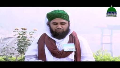 Ramadan Main Rozana 60 Hazar Gunahgaron Ki Bakhsish