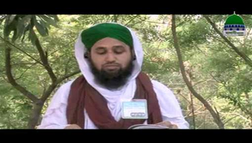 Ramadan Kay Har Jumma Ko 1 Lakh Gunahgaron Ki Jannam Say Azadi